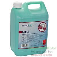 Средство для удаления жира и нагара (жироудалитель)   5л KENOLUX GRILL канистра   ''CID LINES''   1/8