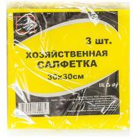 Салфетка универсальная вискозная ДхШ 300х300 мм 3 шт/уп 1/45