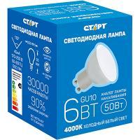 Лампа светодиодная GU10 холодный свет 6W 220V СТАРТ 1/10