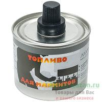 Топливо для мармитов на 2 часа горения в жестяной банке /\/\/\/\|/\/ 1/48