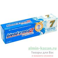 Зубная паста BLEND-A-MED 100мл КОМПЛЕКС 7 отбеливание P&G 1/6/24