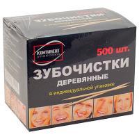 Зубочистки Н65 мм 500 шт/уп в пленке в индивидуальной упак 1/100