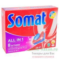 Таблетки универсальные 26 шт/уп для посудомоечных машин SOMAT ALL IN ONE HENKEL 1/7