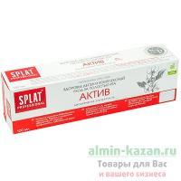 Зубная паста SPLAT   100мл АКТИВ   ''СПЛАТ-К''   1/25