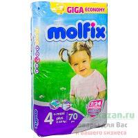 Подгузники детские 9-20кг 70 шт/уп MOLFIX MAXI PLUS GIGA HAYAT 1/100