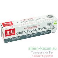 Зубная паста SPLAT 100мл ОТБЕЛИВАНИЕ ПЛЮС СПЛАТ-К 1/25