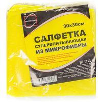 Салфетка микроволоконная ДхШ 300х300 мм 1 шт/уп ЦВЕТ В АССОРТИМЕНТЕ 1/50