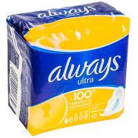 Прокладки ALWAYS 10 шт в индивидуальной упак ULTRA лайт 1/16