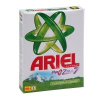 Порошок стиральный 450г ARIEL AUTOMAT P&G 1/20