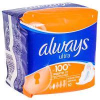 Прокладки ALWAYS 10 шт в индивидуальной упак ULTRA нормал плюс 1/16