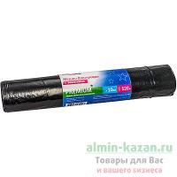 Мешок (пакет) мусорный   120л 10 шт/рул с завязками ПВД ЧЕРНЫЙ   1/30