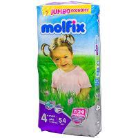 Подгузники детские 9-20кг 54 шт/уп MOLFIX MAXI PLUS JUMBO HAYAT 1/150
