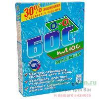 Отбеливатель порошковый 300г БОС ПЛЮС МАХ АИСТ 1/48