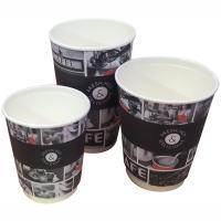 Стакан бумажный 200мл D80 мм 2-сл для горячих напитков CAFE NOIR HUHTAMAKI 1/26/780