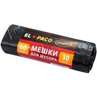 Мешок (пакет) мусорный 60л 600х700 мм 30 шт/рул 8 мкм ПНД ЧЕРНЫЙ 1/50