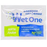 Салфетка влажная 1 шт в индивидуальной упак ЛАЙМ И МЯТА 1/250/1000