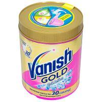 Пятновыводитель порошковый 1кг для цветного белья VANISH OXIACTION BENCKISER 1/6