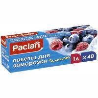 Пакет 1л 18х28 см 40 шт/уп для замораживания ПВД PACLAN 1/24