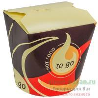 Контейнер бумажный CHINA PACK 750мл Н101хD100 мм с декором TO GO PAPSTAR 1/50/500