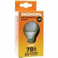 Лампа светодиодная E27 теплый свет 7W 220V ECO груша СТАРТ 1/10