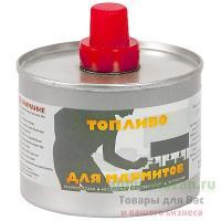 Топливо для мармитов на 4 часа горения в жестяной банке /\/\/\/\|/\/ 1/48