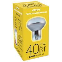 Лампа накаливания Е14 теплый свет 40ВТ 220V R50 ЗЕРКАЛЬНАЯ СТАРТ 1/1