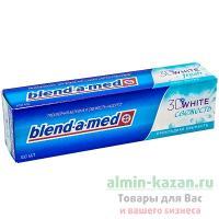 Зубная паста BLEND-A-MED 100мл 3D WHITE прохладная свежесть P&G 1/6/24