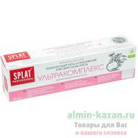 Зубная паста SPLAT 100мл УЛЬТРАКОМПЛЕКС СПЛАТ-К 1/5/25